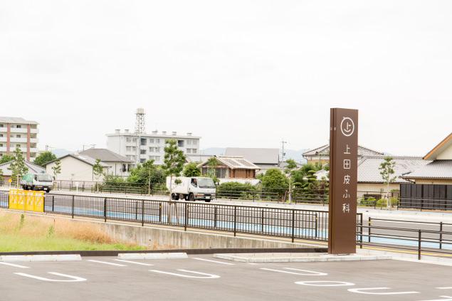 uedahifuka18